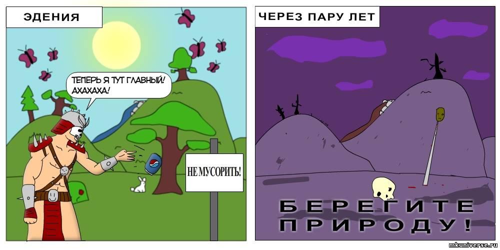 http://mkuniverse.at.ua/_fr/16/7005645.jpg