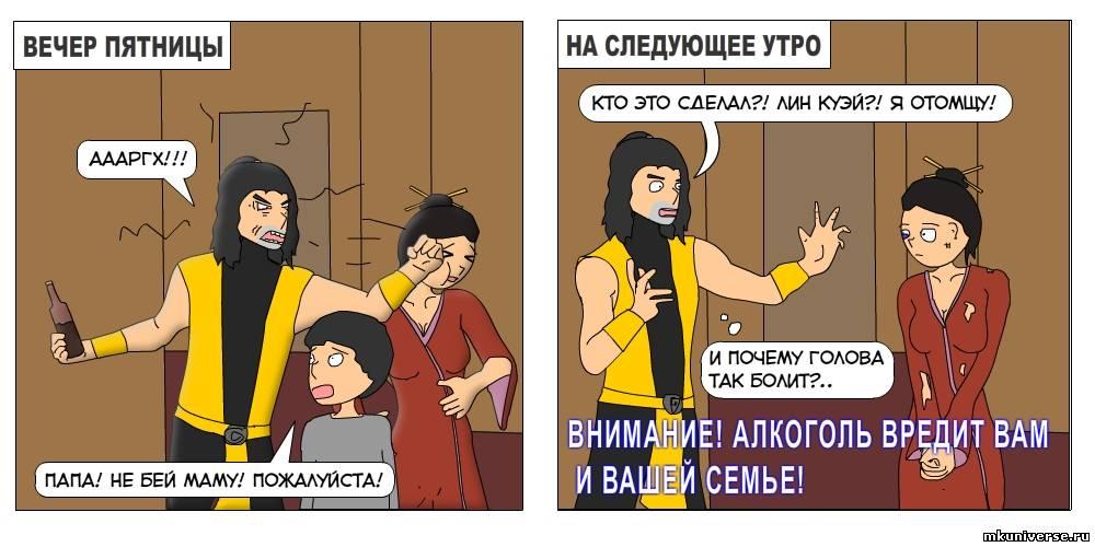 http://mkuniverse.at.ua/_fr/16/7210938.jpg