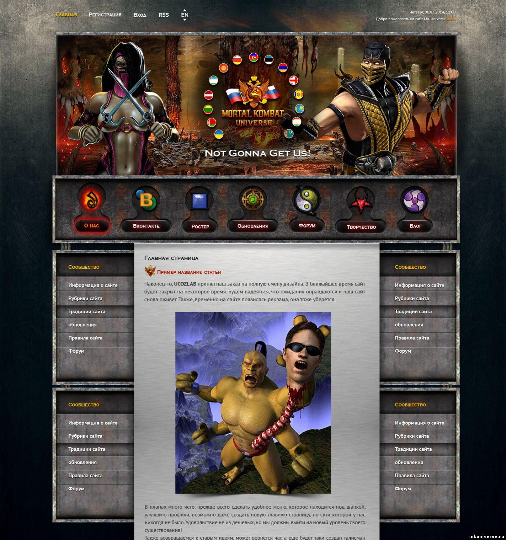 Серьезный редизайн сайта заново