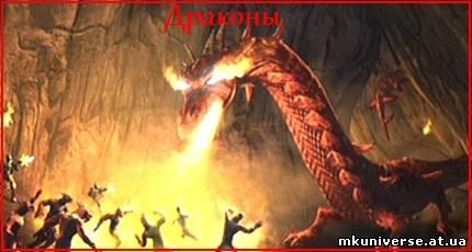 http://mkuniverse.at.ua/_si/1/04924614.jpg