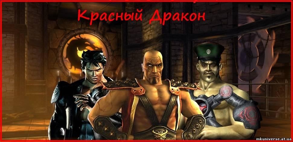 http://mkuniverse.at.ua/_si/1/26490134.jpg