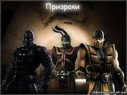 http://mkuniverse.at.ua/_si/1/64759474.jpg