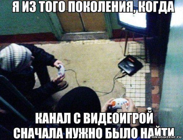 http://mkuniverse.at.ua/_si/5/48206731.jpg
