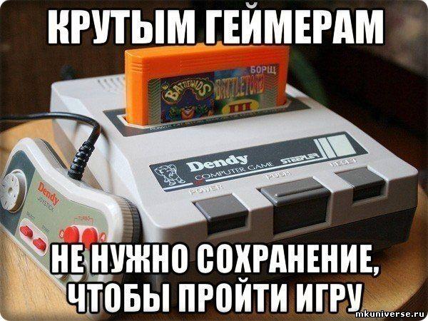 http://mkuniverse.at.ua/_si/5/65185764.jpg