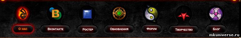 http://mkuniverse.at.ua/_si/7/90635056.png